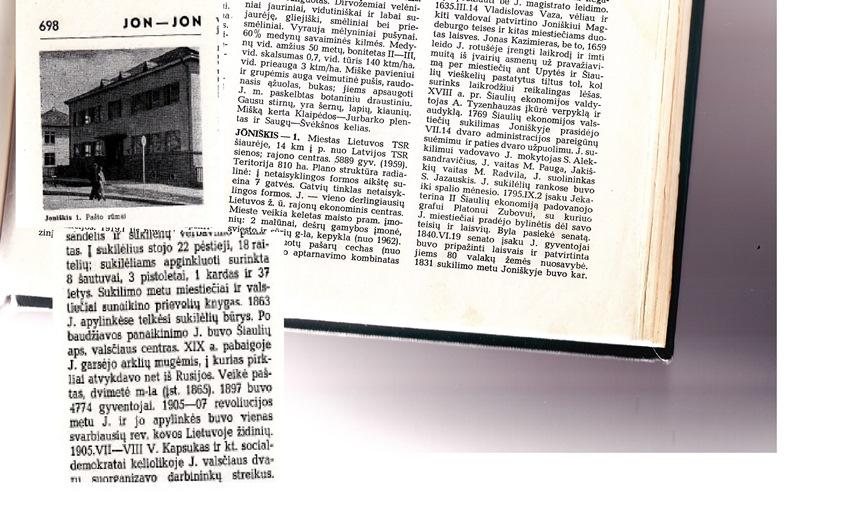 Joniškis enciklopedijoje